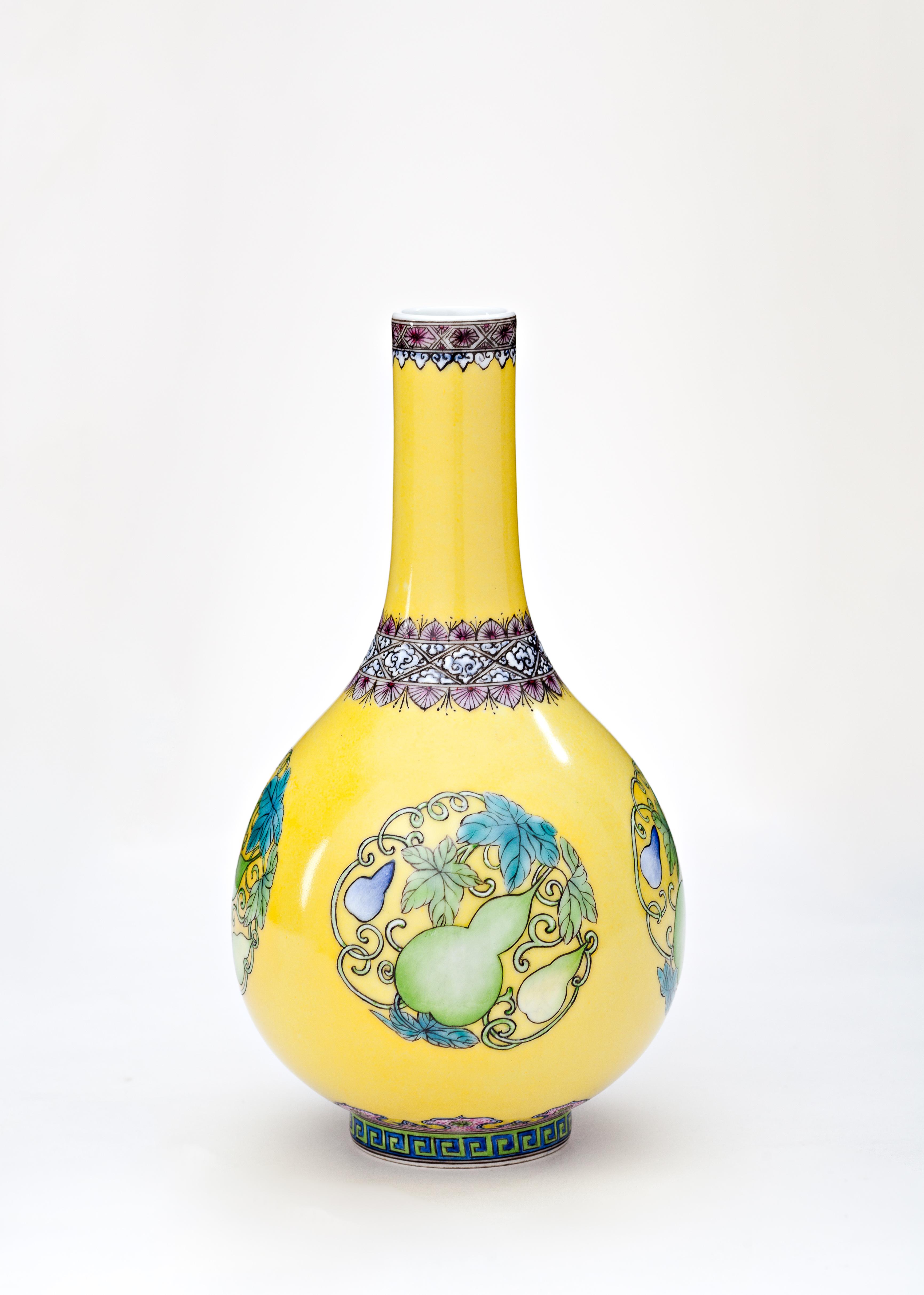 Yellow Fencai Porcelain Vase